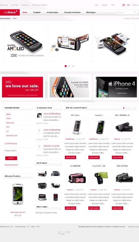 Joomla шаблон для интернет магазина